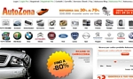 www_autozona_it_offerte